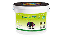 EXL Samtex 7 E.L.F. Base1 XRPU 10л.матова латексна фарба КАПАРОЛ