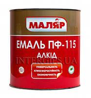 Эмаль ПФ- 115 белая Маляр (2,8 кг)