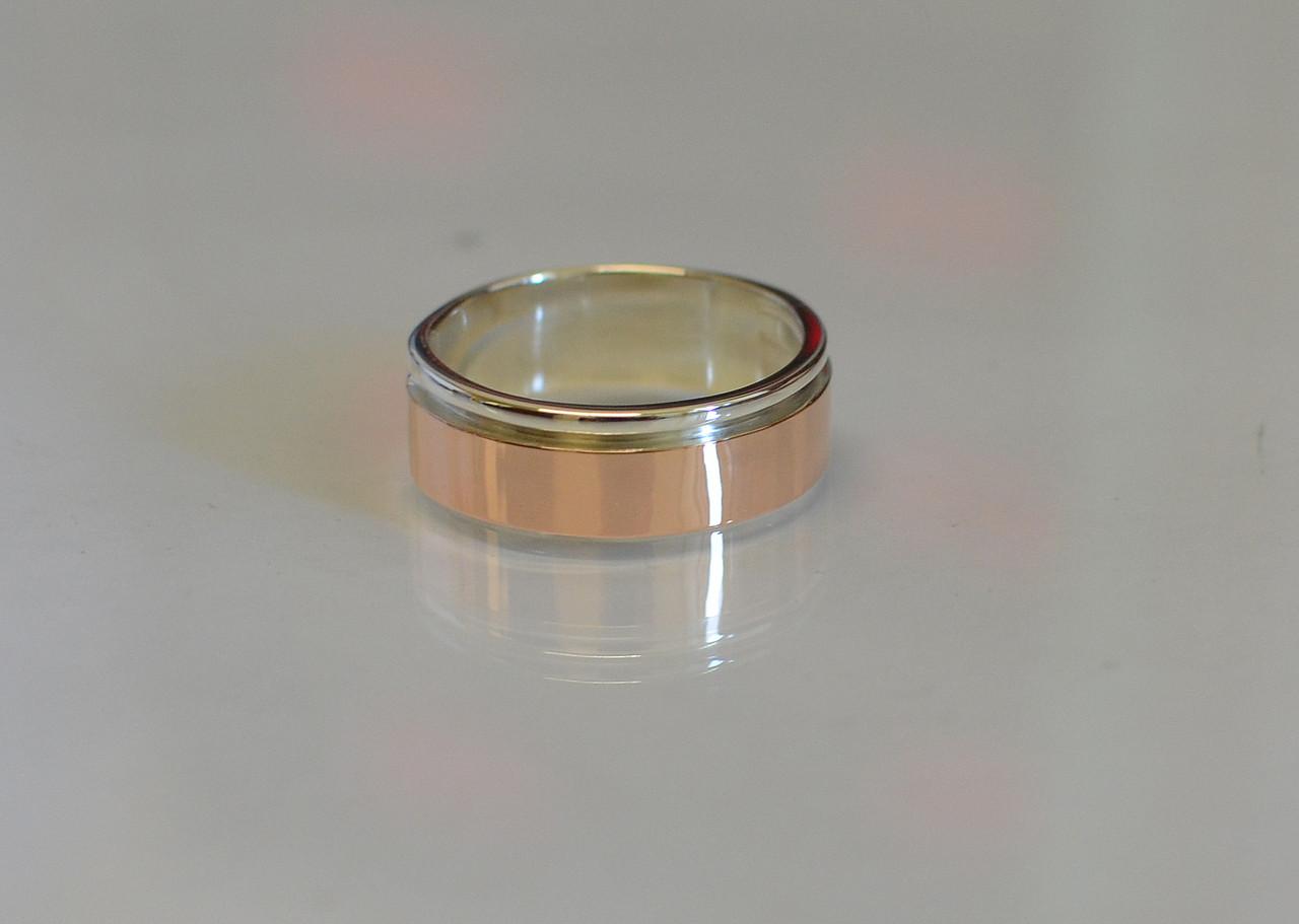 Обручальное кольцо из серебра с вставками из золота