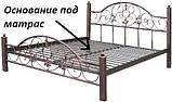 Кровать металлическая Вероника, фото 3