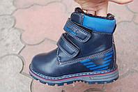 Ботинки зимние мальчику ,зимние ботинки для мальчика 27-32, фото 1
