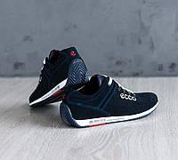 Мужские кроссовки синие нубук