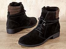 Ботинки женские ESMARA на размер 39 полусапоги, фото 2