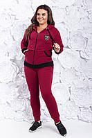 Спортивный костюм женский батал   Шарм , фото 1