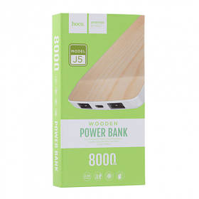 Внешний аккумулятор Power Bank Hoco J5 Wooden 8000mAh Original. Грецкий орех