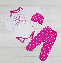Детский костюмчик  для новорожденных  56,62 см 100% хлопок