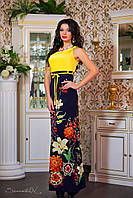 Платье 0792
