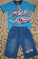 """Костюм футболка+бриджи джинс для мальчика """"машины"""" голубой рост 104-116"""