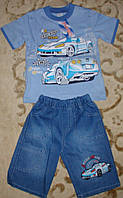 """Костюм футболка+бриджи джинс для мальчика """"машины""""  светло-голубой рост 104-116"""