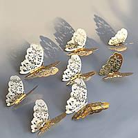 Бабочки ажурные, виниловые – 3D. Наклейки интерьерные для декора и дизайна помещения. Золото 1.