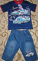 """Костюм футболка+бриджи джинс для мальчика """"машины""""  синий рост 104-116"""