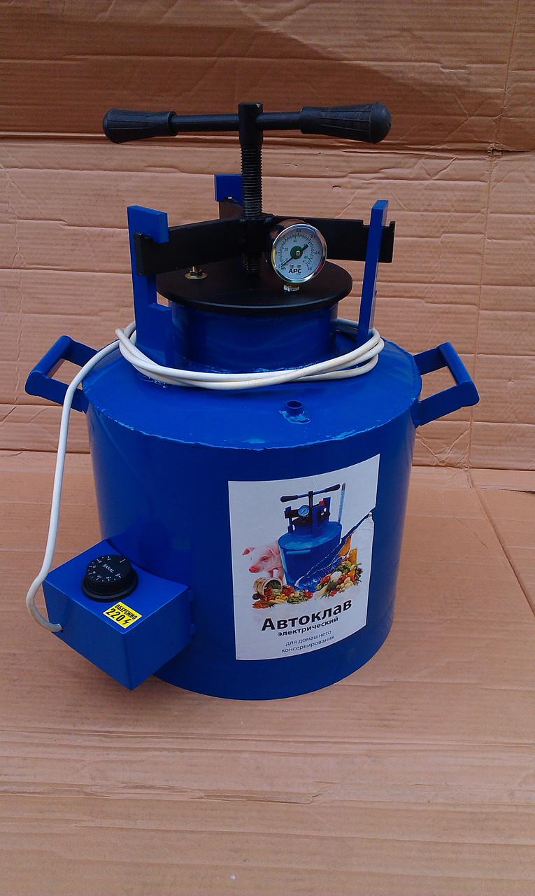 Купить автоклав для домашнего консервирования в украине электрический самогонный аппарат сухопарник стеклянная банка
