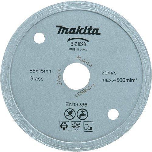 Диск отрезной алмазный Makita B-21098 85х15