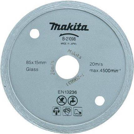 Диск отрезной алмазный Makita B-21098 85х15, фото 2