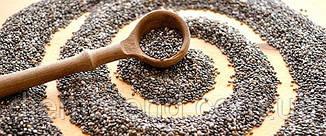 Чиа семена, 500 г
