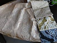 Портьерная ткань с обьемным рисунком
