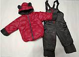 Теплый костюм демисезонный детский Сердечки (9 мес-2,5 лет), фото 10