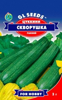 Насіння кабачок-цукіні Шпачок