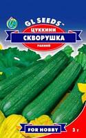 Семена кабачок-цукини Скворушка
