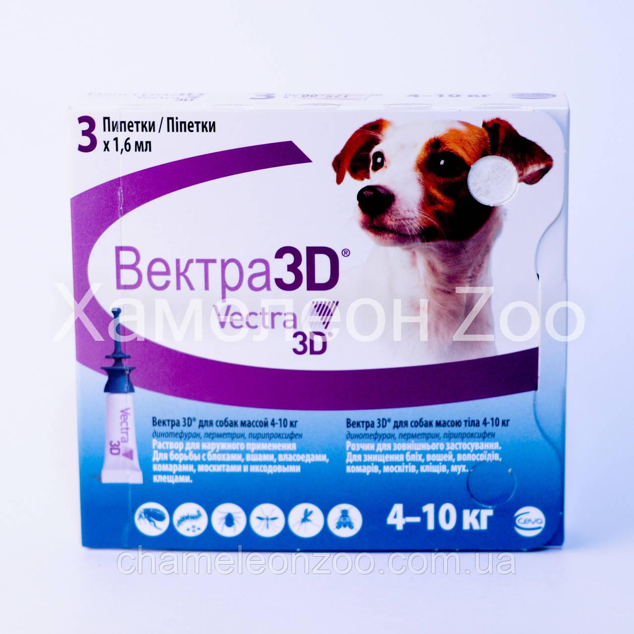 Капли Вектра 3D (Vektra 3D) для собак весом 4-10 кг 1 пипетка