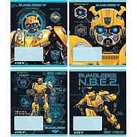 Тетрадь школьная Kite Transformers 20 шт, 12 листов, клетка, TF19-232