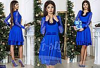 Платье I-1707