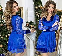 Платье I-1712