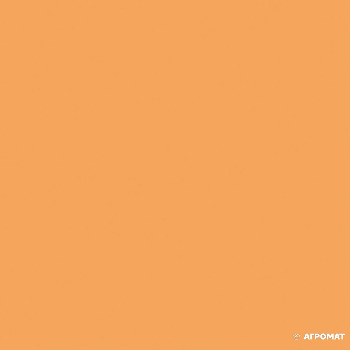 Плитка напольная Lasselsberger Rako Color Two GAA1K150