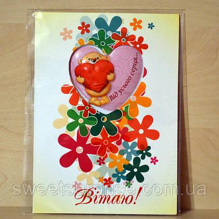 Поздравительная открытка-магнит с сердцем, фото 2