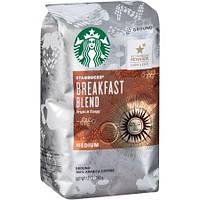 Кофе в зернах Starbucks Breakfast Blend 340 грамм, США