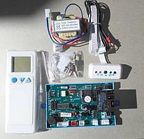 QD-U05A+ Плата управления на кондиционер Универсальная