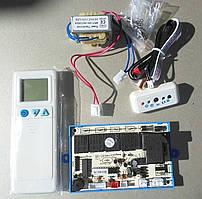 QD-U03A+ Плата управления на кондиционер Универсальная