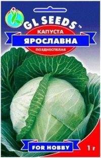 Семена капуста Белокочанная Ярославна