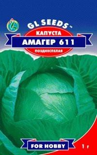 Семена капуста Белокочанная Амагер