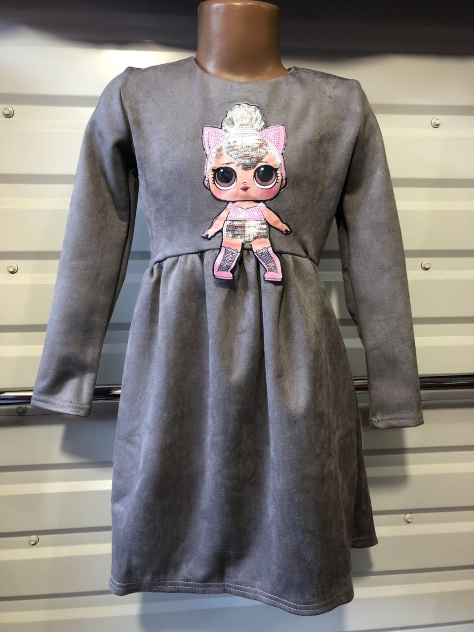 Детское платье для девочки Лол р. 6-10 лет темно-серый