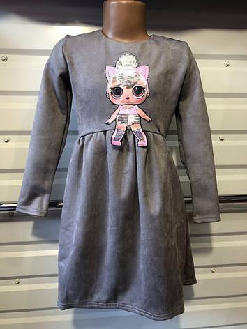 Детское платье для девочки Лол р. 6-10 лет темно-серый, фото 2