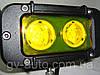 Противотуманные светодиодные фары   S1020 А IP67  желтые