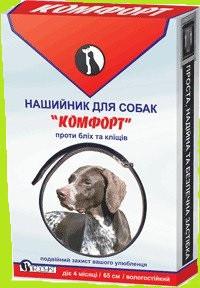 Ошейник против блох и клещей «Комфорт» для собак
