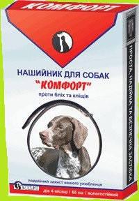 Ошейник против блох и клещей «Комфорт» для собак, фото 2