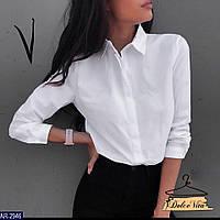 5e6bd9bd532 Стильную белую рубашку в Украине. Сравнить цены