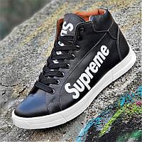 f9041d28 Зимние мужские кроссовки кожаные черные на меху стильные на белой зимней  подошве (Код: Б1330
