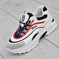 Очень модные женские кроссовки белые с темно синими и красными вставками мягкие и удобные (Код: Б1331)