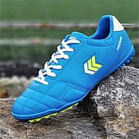 Подростковые сороконожки, бампы, кроссовки для футбола на мальчика синие прошитый носок (Код: Б1335)