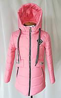 Демисезонная куртка для девочек от производителя 34-42 Розовый 19b082213afe8
