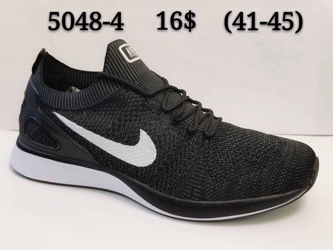 49f3a115 Мужские кроссовки Nike оптом (41-45), цена 432 грн., купить Одеса — Prom.ua  (ID#709067669)