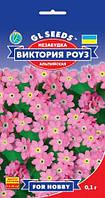 Незабудка Виктория Роуз альпийская прелестные компактные кустики с яркими соцветиями, упаковка 0,1 г