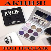 Палитра теней с зеркалом Kylie (The Purple Palette) 9 цветов!Хит цена
