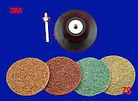 Набор шлифовальный д. 50 мм  для деликатной обработки цветных и черных металлов - Roloc Scotch-Brite™ SC-DR