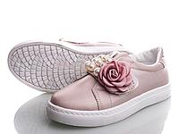 Туфли кеды на девочку розовые 32-37, фото 1