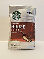 Кофе в зернах Starbucks House Blend Medium 1.13 кг, США